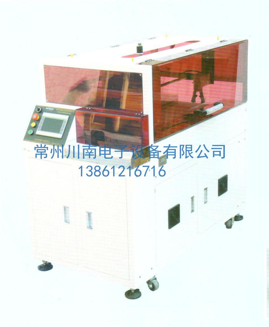 CN-8570大平方旋剥机