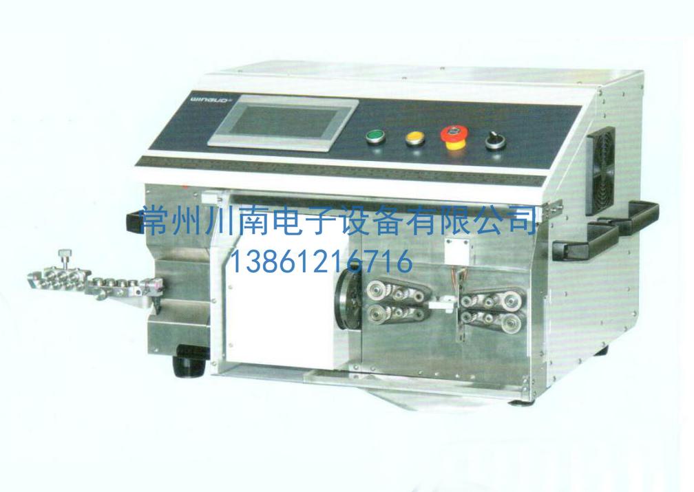 CN-9550同轴电缆剥线机
