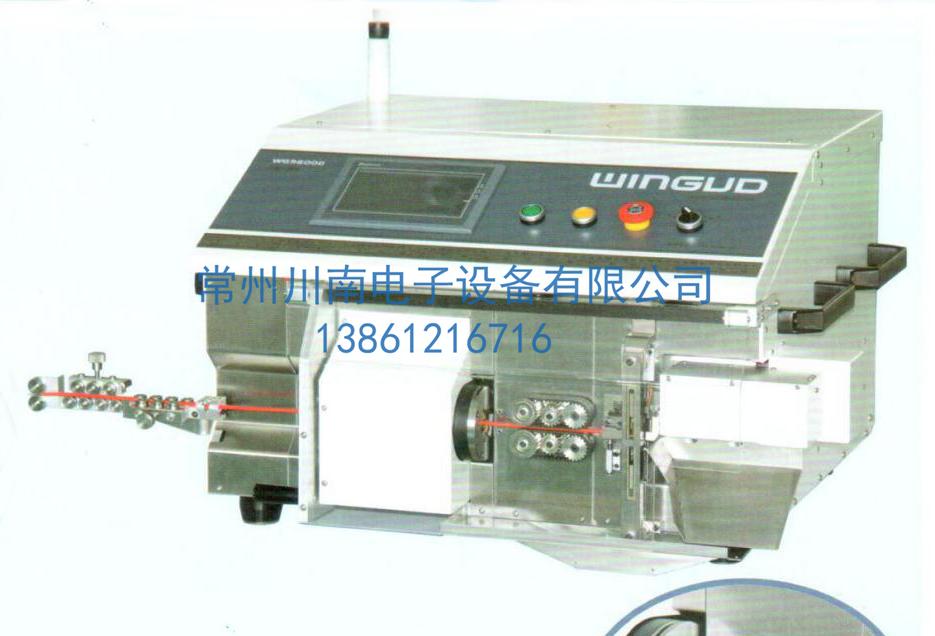 CN-9600D同轴电缆剥线机