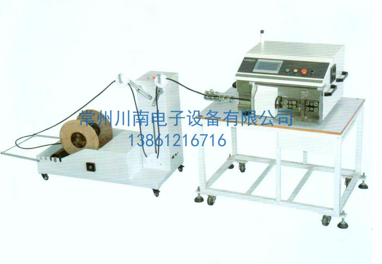 CN-9650同轴电缆剥线机