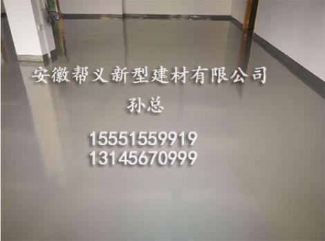 环氧砂浆地坪公司
