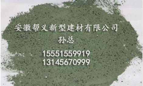 金刚砂耐磨材料厂家