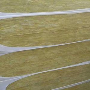 湖北復合巖棉板