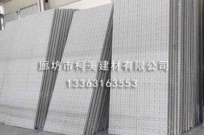 钢丝网架保温板