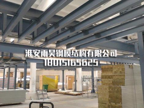 钢结构平台供货商