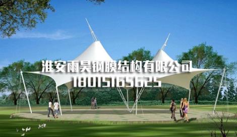 公园膜结构