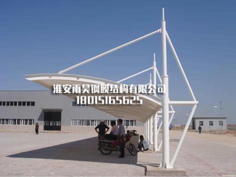 钢膜结构自行车棚