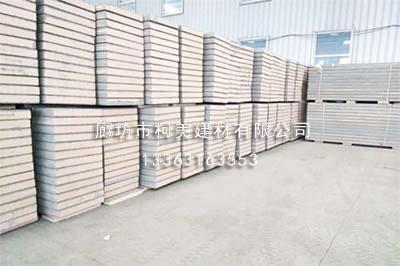 FS复合保温外模板供货商
