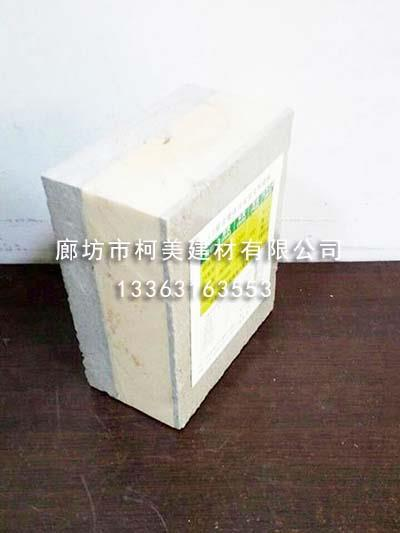 LS复合保温板供货商