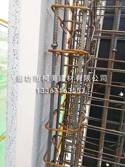 保温结构一体化外模板定制