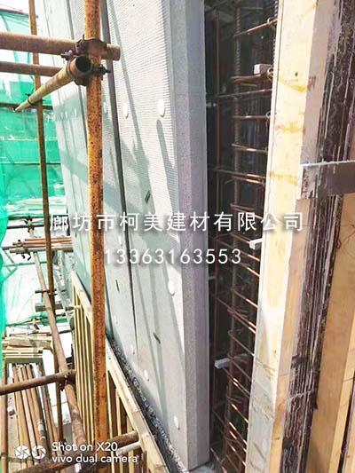 保温结构一体化外模板加工