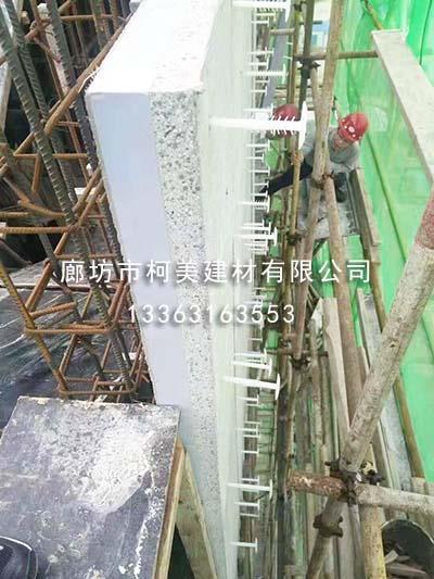 保温结构一体化外模板供货商