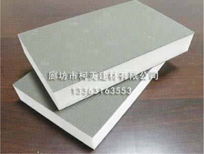 复合保温板生产商