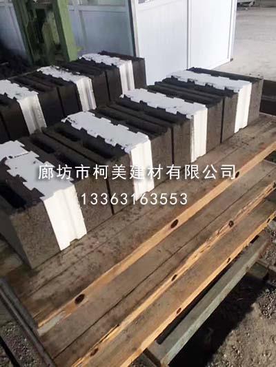 复合自保温砌块加工厂家
