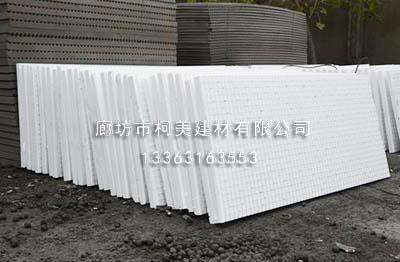 钢丝网架保温板直销