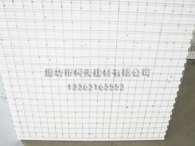 钢丝网架保温板加工