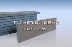 免拆复合保温外模板定制
