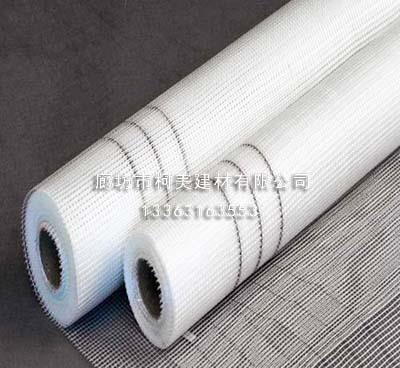 耐碱玻纤网格布供货商