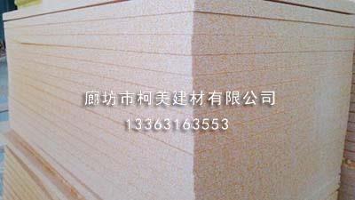 热固复合聚苯板定制