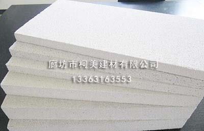 热固复合聚苯板加工