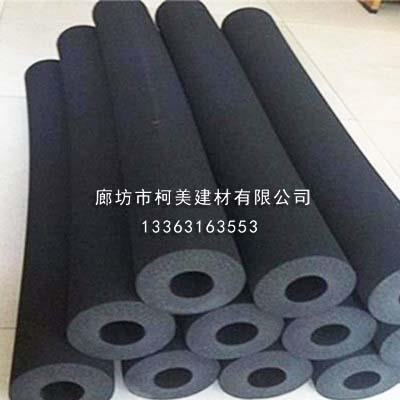 橡塑保温管定制