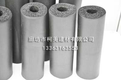 橡塑保温管加工