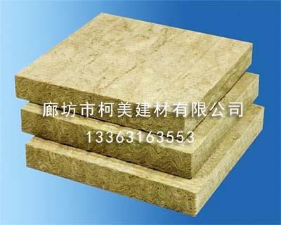 岩棉保温板加工
