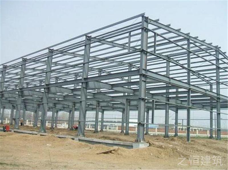 钢结构定制