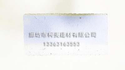 CIS保温防火复合板定制