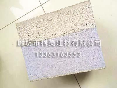 CIS保温防火复合板生产商