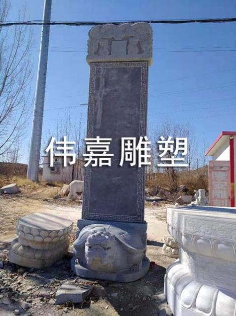 水泥雕塑纪念碑