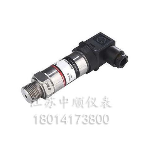 3051TG压力变送器