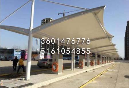 充电站膜结构供货商