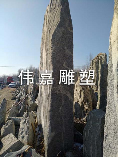 风景石雕刻