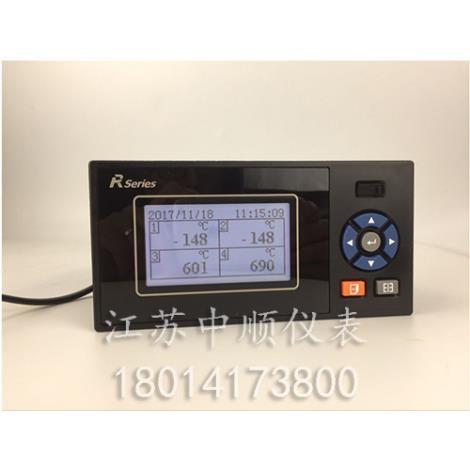 精巧型无纸记录仪ZSY-R6000定制