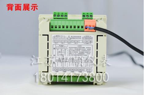 彩屏无纸记录仪ZSY-R3000