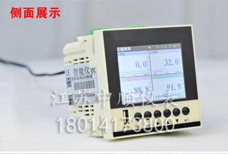 彩屏无纸记录仪ZSY-R3000直销