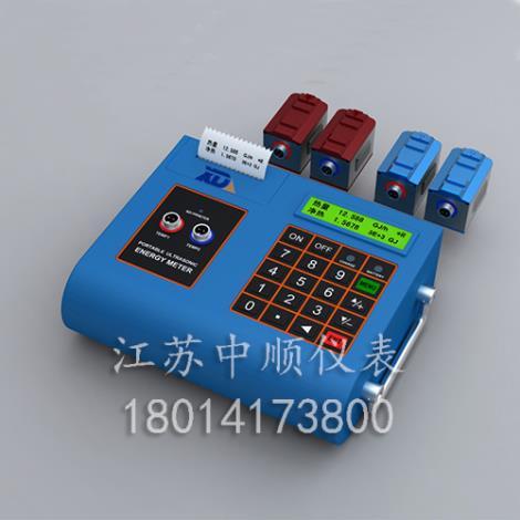 便携式打印一体超声波流量计能量计热量表直销