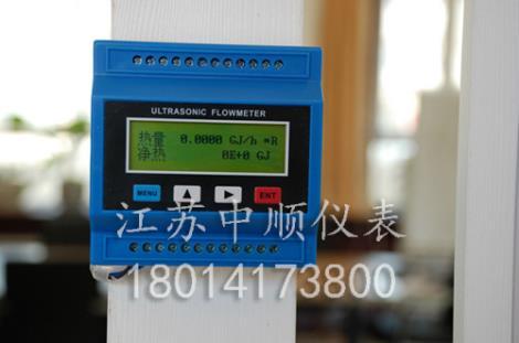 插入式超声波热量表厂家
