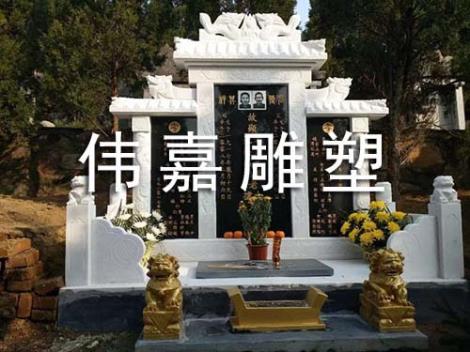 建造石雕墓碑