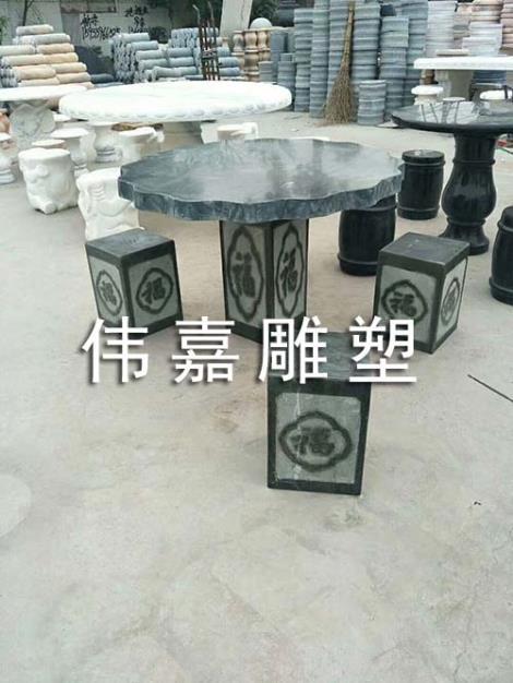 大理石石桌