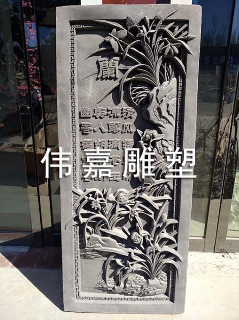 grc水泥雕塑
