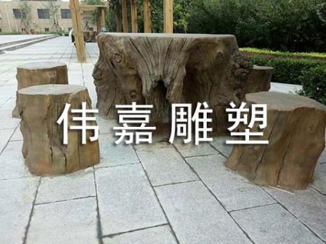 雕塑水泥桌