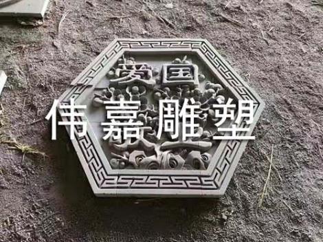 仿古水泥雕塑