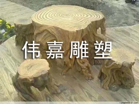 假山雕塑水泥