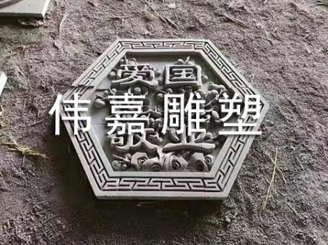 水泥场景雕塑