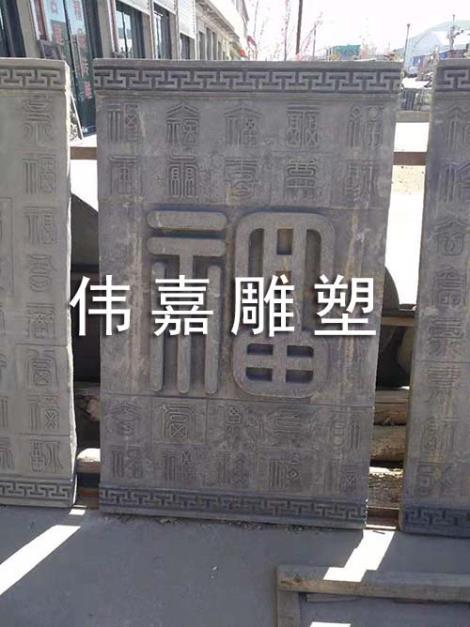 水泥栏杆雕塑