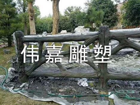 校园水泥雕塑