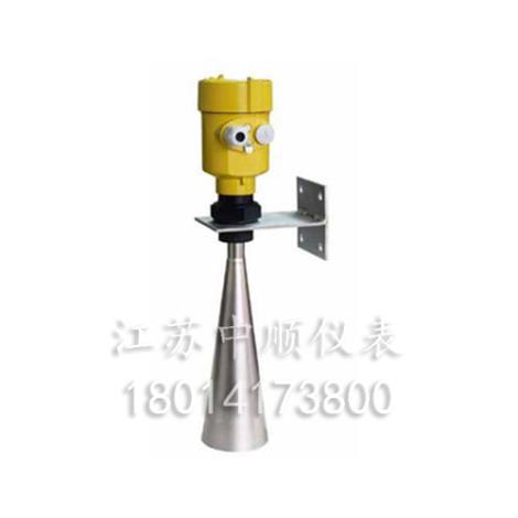 高频雷达物位计ZSRD807