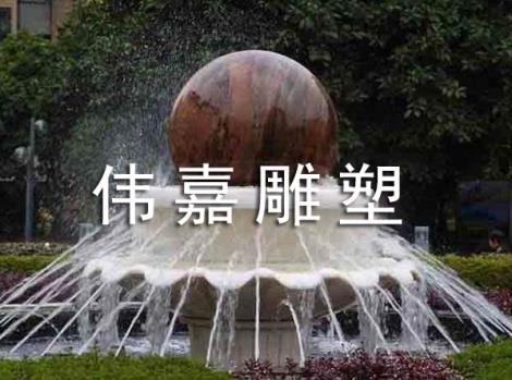 石雕喷泉订制